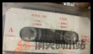 [老磁带][故事盒磁带][04]