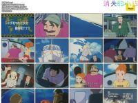 [怀旧动画补全计划][七海的堤可][七海小英雄][深海中的朋友][1994][中文字幕][国语][480P][DVDRip][39集全]
