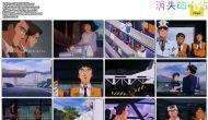 [怀旧动画补全计划][机动警察][1988年][TV版][日语][中字][47话全]