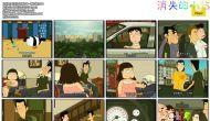 [怀旧动画补全计划][快乐东西][2009年][第三季][国语][中字][无水印][全60集]