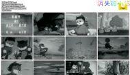 [怀旧动画补全计划][小猫钓鱼][1951][国语][黑白]