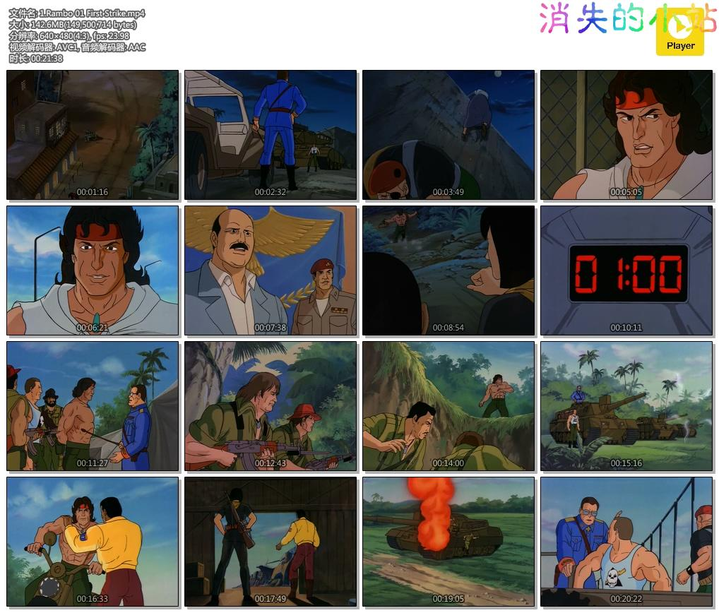 1.Rambo 01 First Strike.mp4.jpg